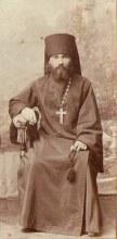 отец Киприан 1905 год