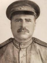 Логинов Василий Семенович