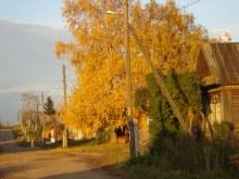 Улица Советская осенью. Фото Л.Трапезниковой.