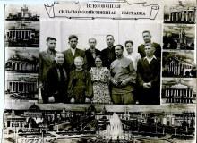 1955г. Делегация из с.Верхосунье.
