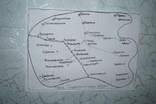 Карта Ошетского края 1926года.