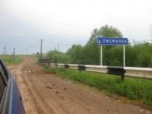 Река Писманка возле деревни.