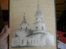Вот такая церковь была в с.Арское.
