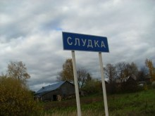 Фото Ел.Стародумовой.