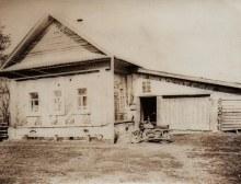 1974г. Дом  Громозова Петра Михайловича.
