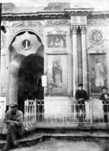 ц. Екатерининская 1941 г.
