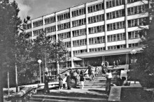 Санаторий Митино 1988 г.
