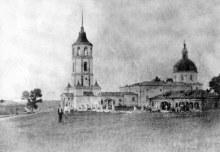 ц. Екатерининская 1940 г.