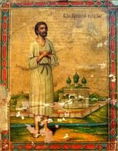 Икона. Блаженный Прокопий Вятский Чудотворец