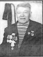Гущин Тимофей Игнатьевич 1908 - 1980