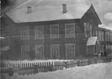 Школа, построенная в 1941 году