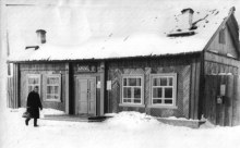 "Магазин ""Березка""  70-е годы"