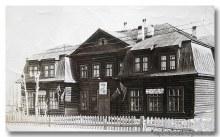 Вечерняя школа на ул. Пионерская, построена пленными немецкими солдатами