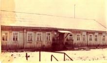 школа ФЗО