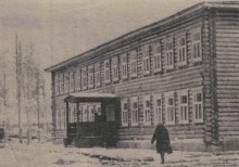 Контора Мурашинского леспромхоза 70-80-е годы