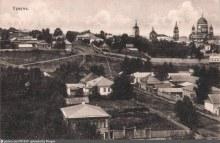 г. Уржум. Историческое фото