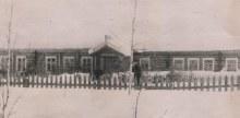 Школа, построенная в 30 –е годы на ул. 1 Мая