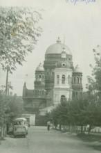 Уржум 1979 год. Свято - Троицкий собор