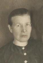 Пушкарева (Мальцева) Александра Гавриловна