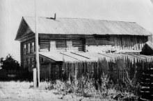 Дом Шиховых, начало 70-х.