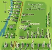 Примерный план деревни с указанием фамилий жителей по домам.