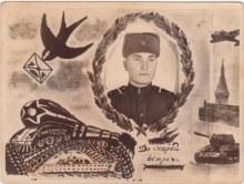 Исупов Владимир Степанович