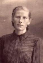 Исупова (Власова) Роза Афанасьевна