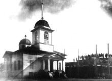 Иоанно-Богословская церковь (1862–1938)