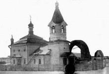 Иоанно-Предтеченская церковь (1865-1940)