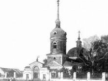 Михайло-Архангельская церковь (не уст. – 1941 г.)