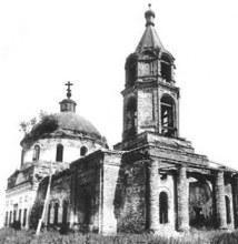 Рождество-Богородицкая церковь (1777–1940 гг.)
