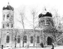 Свято-Троицкая церковь (1854–1941 гг.)