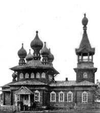Михайло-Архангельская церковь ([1914] – 1938 гг.)