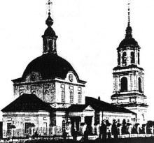 Свято-Троицкая церковь (1771–[1937] гг.)