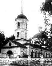 Пророко-Ильинская церковь (1858–[1937] гг.; 1945 г. – Д)