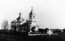 Сретенская церковь (1864–1938 гг.)