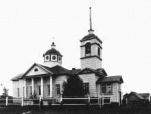 Знаменско-Богородицкая церковь (1862–1941 гг.)