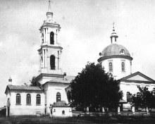 Сретенская церковь (1831–1939, 1991 гг. – Д)