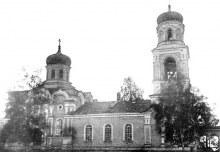 Свято-Троицкая церковь (1863–1941 гг.)