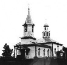 Васильевская церковь (построена в 1861 г.)