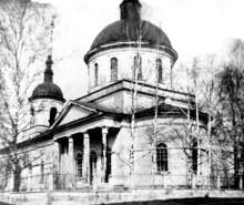 Петропавловская церковь (1851–1941, 1947 гг. – Д)