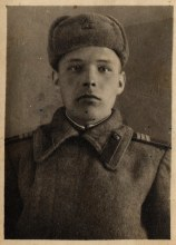 Караваев Евгений Петрович