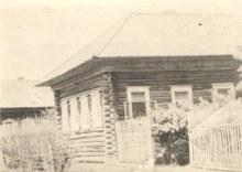 Дом моего деда Золотарёва Прокопия Демидовича. Фото середины 60-х годов ХХ века.