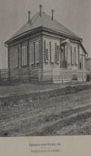 Здание училища в селе Архангельское. Фото не ранее 1900 года.