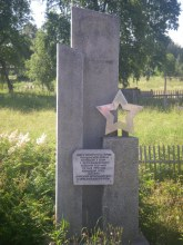 Братская могила участникам гражданской войны в центре Кая