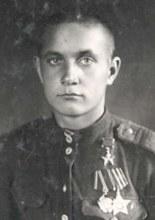 Герой Советского Союза Ардашев В.К.