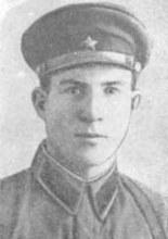 Герой Советского Союза Бастраков А.М.