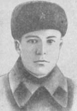 Герой Советского Союза Бородулин С.Д.