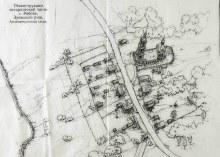 Реконструкция истоической части села Рябово