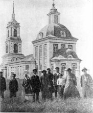 Каменная церковь Рождества Иоанна Предтечи, разрушенная в 1960-х годах